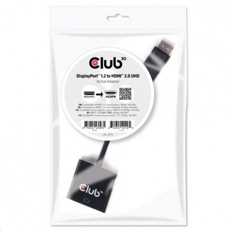 Club-3D DISPLAY PORT 1.2 MALE TO HDMI 2.0 FEMALE 4K 60HZ UHD/ 3D ACTIVE ADAPTER