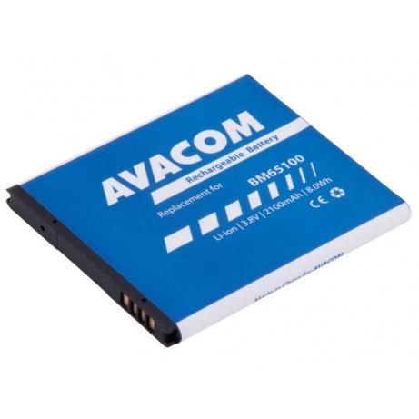 AVACOM baterie do mobilu HTC Desire 601 Li-ion 3,8V 2100mAh (náhrada BM65100, BA-S930)