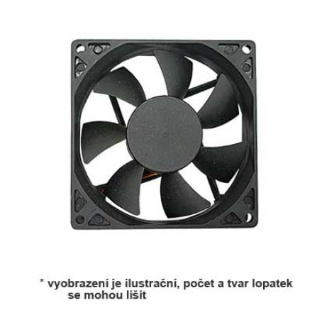 PRIMECOOLER PC-6010L12S SuperSilent